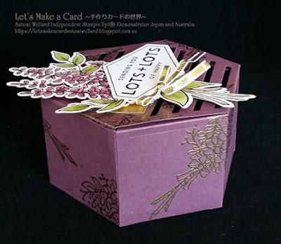 SAB Lots of  Lavender Gold Embossed Window Box Satomi Wellard-Independent Stampin'Up! Demonstrator in Japan and Australia, #su, #stampinup, #cardmaking, #papercrafting, #sab #2018occasionscatalog, #box #windowbox #goldembossing #lotsoflavender #lotsofhappycardkit #スタンピン #スタンピンアップ #スタンピンアップ公認デモンストレーター #ウェラード里美 #手作りカード #スタンプ #カードメーキング #ペーパークラフト #スクラップブッキング #ハンドメイド #オンラインクラス #スタンピンアップオンラインオーダー #スタンピンアップオンラインショップ #動画 #フェイスブックライブワークショップ #ロッツオブラベンダー #セラブレーション #SAB #ロッツオブハッピーカードキット #ウィンドーボックス #ヒートエンボス