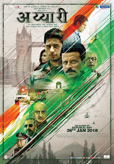 Aiyaary Budget, Screens & Box Office Collection India, Overseas, WorldWide