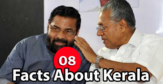 Kerala PSC GK | Facts About Kerala - 08