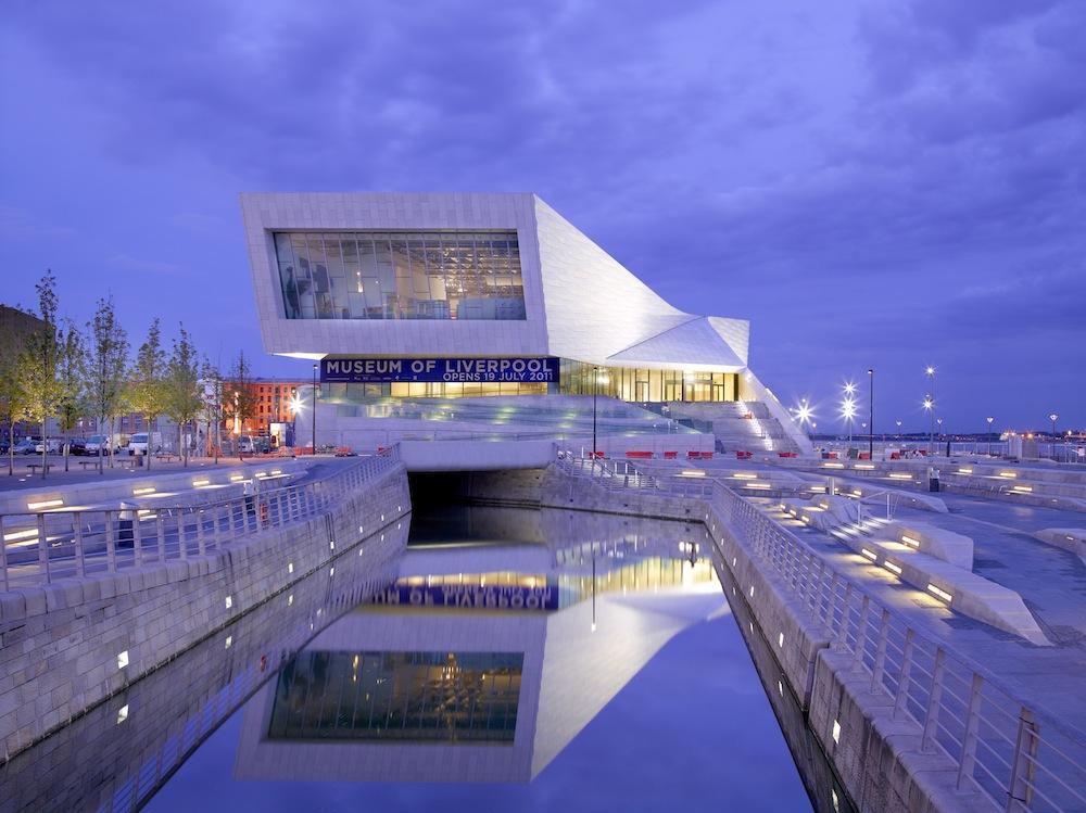 المتحف العالمي في ليفربول في بريطانيا