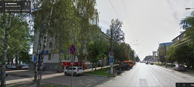 Офис Тез Тур на Воровского, 44