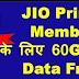 Reliance JIO Prime Membership में पायें 120 GB फ्री Data