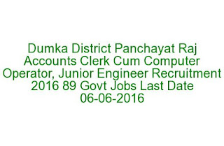 Dumka District Panchayat Raj Accounts Clerk Cum Computer Operator, Junior Engineer Recruitment 2016 89 Govt Jobs