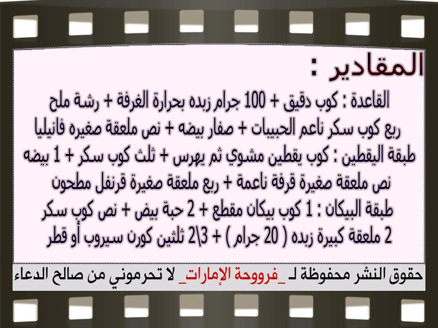 http://3.bp.blogspot.com/-L81F9IPOIIk/VkHd9BSIvfI/AAAAAAAAYrg/3orCWQU54X0/s1600/3.jpg