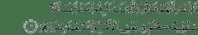 Surat Muhammad ayat 26