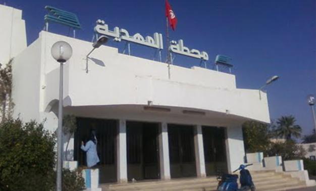 Gare de Mahdia محطة المهدية