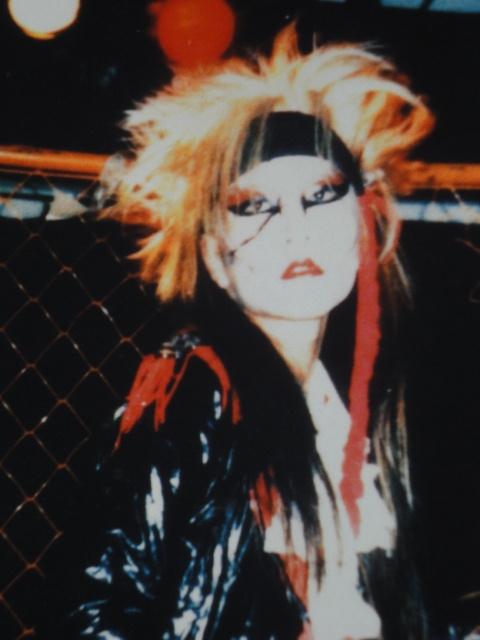 a report on the life of hideto matsumoto They officially changed their name to x-japan with the release of jealousy hideto matsumoto guitars rip: may 2, 1998, suicide art of life 1993 atlantic.