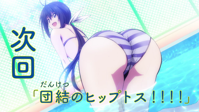 (Hip Whip Girl)Keijo!!!!!!!! - 01