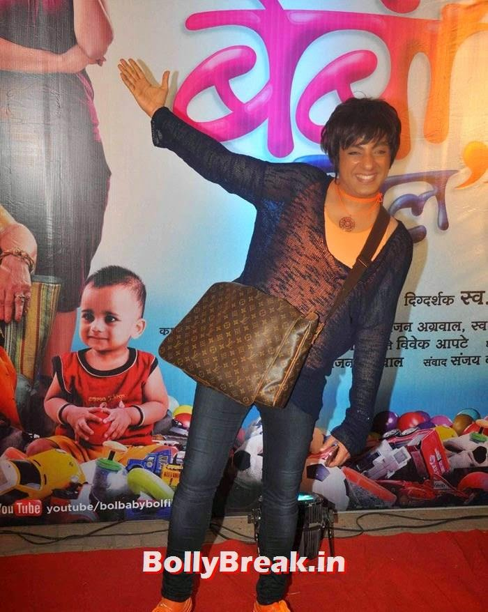 Rohhit Verma, 'Bol Baby Bol' Marathi Movie Grand Premiere Photo Gallery