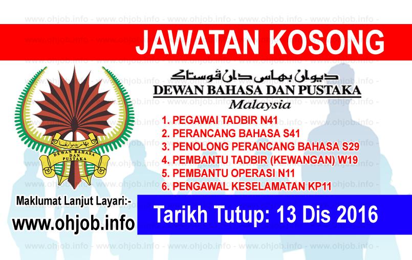 Jawatan Kerja Kosong Dewan Bahasa dan Pustaka (DBP) logo www.ohjob.info disember 2016