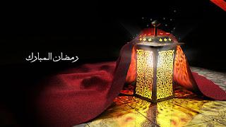 Didikan Dibulan Ramadhan