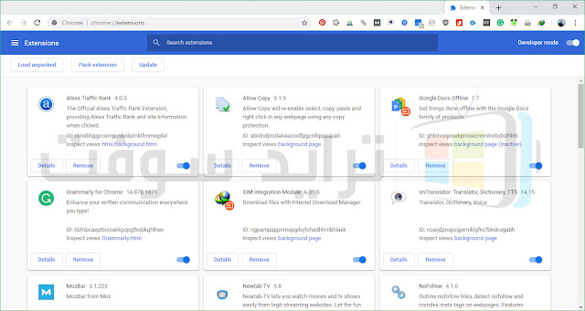 Google Chrome Arabic 2019 Full