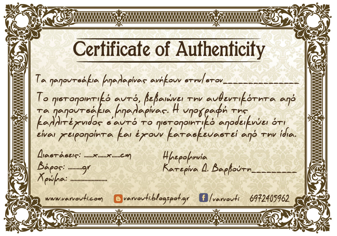 Certificate of authenticity template aboriginal art images artist certificate of authenticity template free images certificate of authenticity autograph template images templates how to xflitez Choice Image