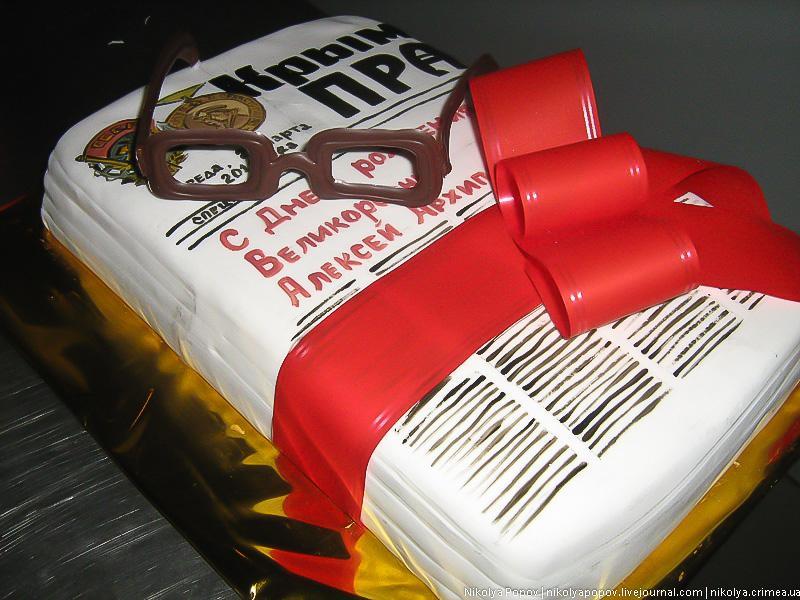 Торт газета фото