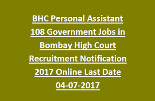 BHC Personal Assistant 108 Government Jobs in Bombay High Court Recruitment Notification 2017 Online Last Date 04-07-2017