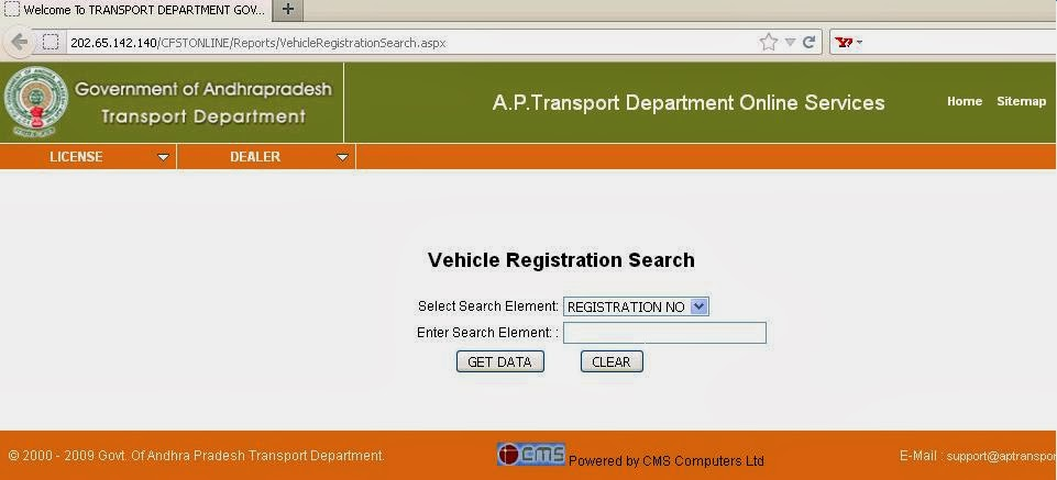 how to check vehicle registration number status