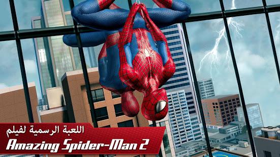تحميل لعبة the amazing spider man 2 للاندرويد مجانا