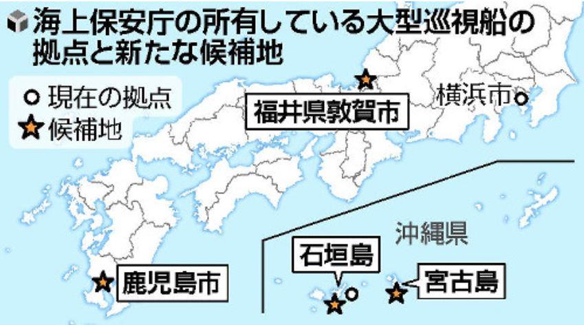 Tokyo Intelli-Gist: JCGA Plann...