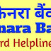 Contact | Canara Bank Credit Card Customer Care Number | Canara Bank Customer Care Number