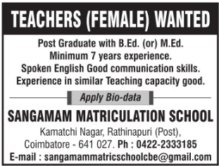 Sangamam Matriculation School ,Coimbatore Wanted PGT Teachers