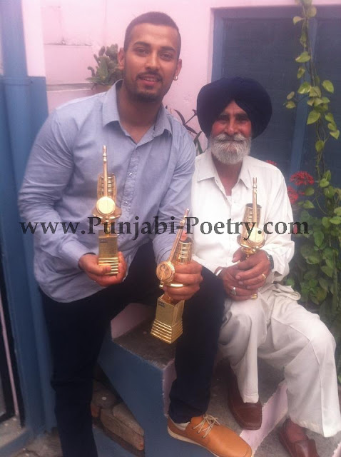 Garry Sandhu With His Father & Awards 2012 - Pic