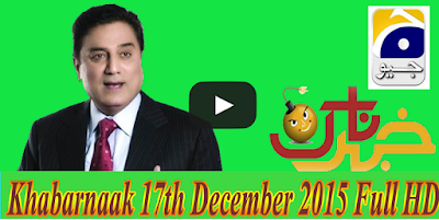 Khabarnaak 17th December 2015 on Geo News Watch