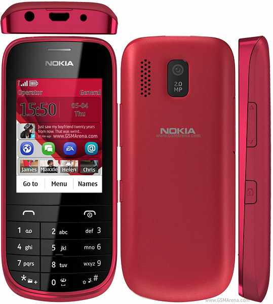 All About Mobiles: Nokia ASHA 203 RM-832 Flash File Free
