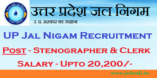 Uttar Pradesh Jal Nigam, Clerk jobs, Latest Govt jobs in Lucknow