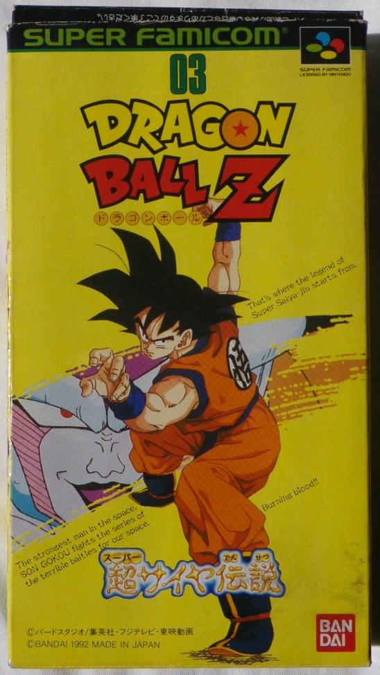 Dragon Ball Z: Super Saiya Densetsu - Caja delante
