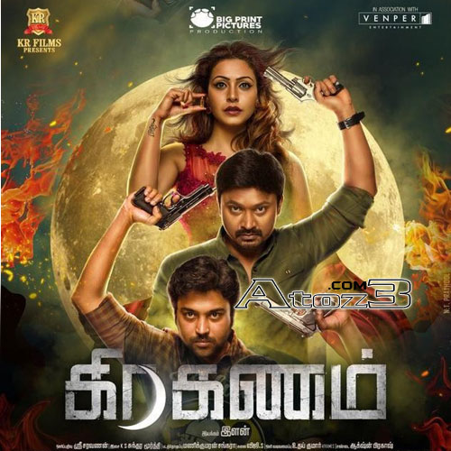 Graghanam (2017) Tamil Movie Audio CD Front Covers, Posters, Pictures, Pics, Images, Photos, Wallpapers