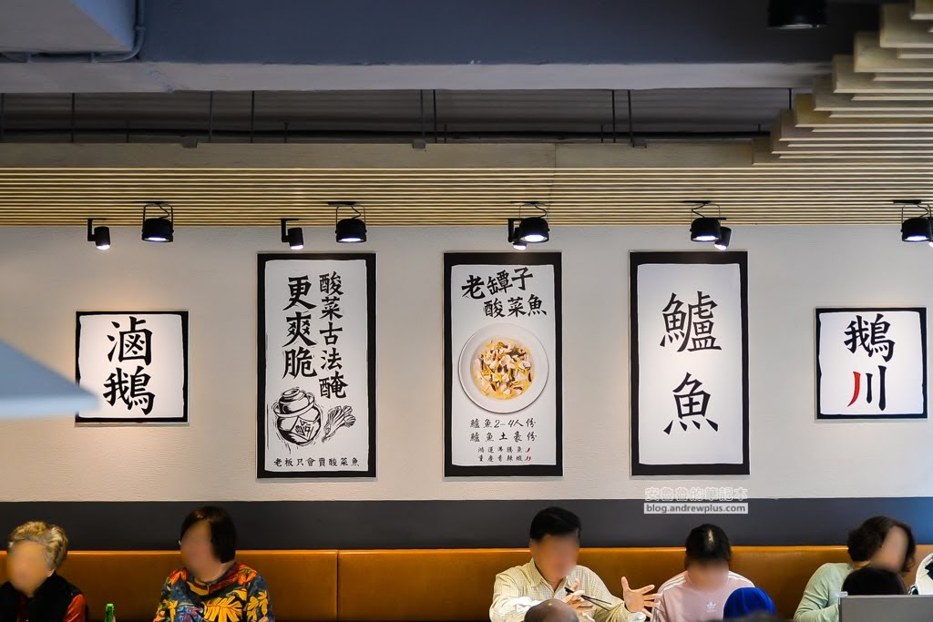 大安四川菜,科技大樓川菜館,台北好吃川菜,川菜餐廳推薦