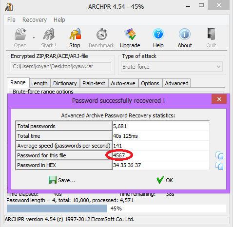 advanced archive password recovery professional 4.54.48