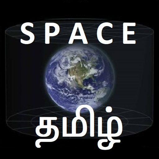 Space News Tamil | ISRO Latesst News Tamil | Nasa Tamil News