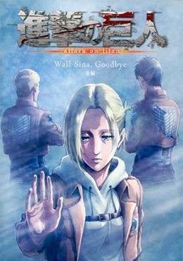 descargar Shingeki no Kyojin: Lost Girls (ova) sub español