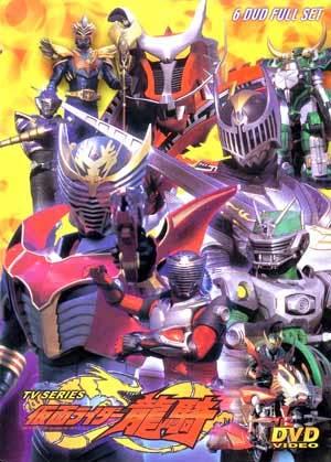 Download Kamen Rider Ryuki HD