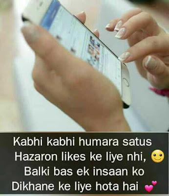 Kabhi Kabhi Hamara Status Hazaro Likes Ke Liye Nahi !