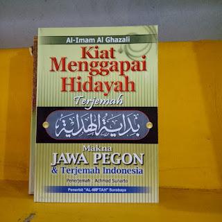 Buku Kiat Menggapai Hidayah Toko Buku Aswaja Surabaya
