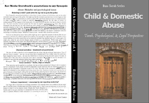Child & Domestic Abuse Vol II $25