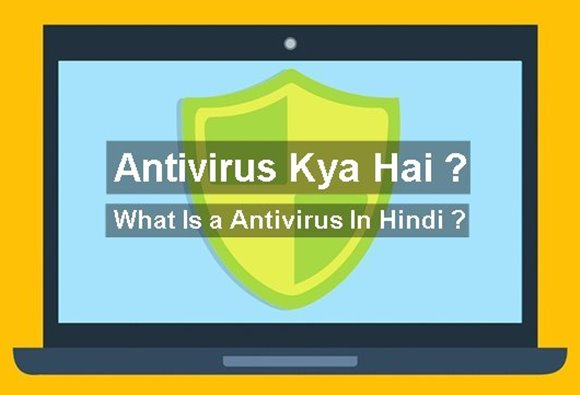 Antivirus Kya Hai What Is a Antivirus advantage of antivirus