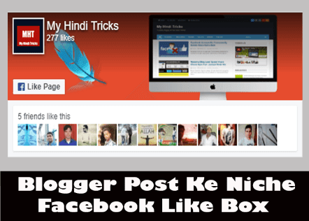 blogger-post-ke-niche-facebook-like-box