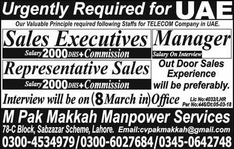 UAE Jobs for Sales Executive, Manager, and Other Today 06 March 2018