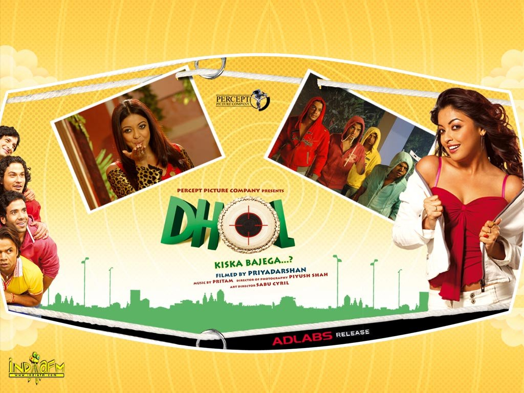 Dhol hindi film mp3 download : Great india place noida