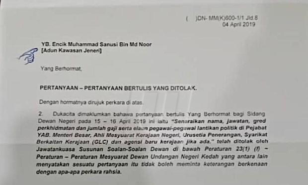 Kenapa Rahsiakan Gaji Pegawai Lantikan Politik Di Pejabat Menteri Besar Kedah