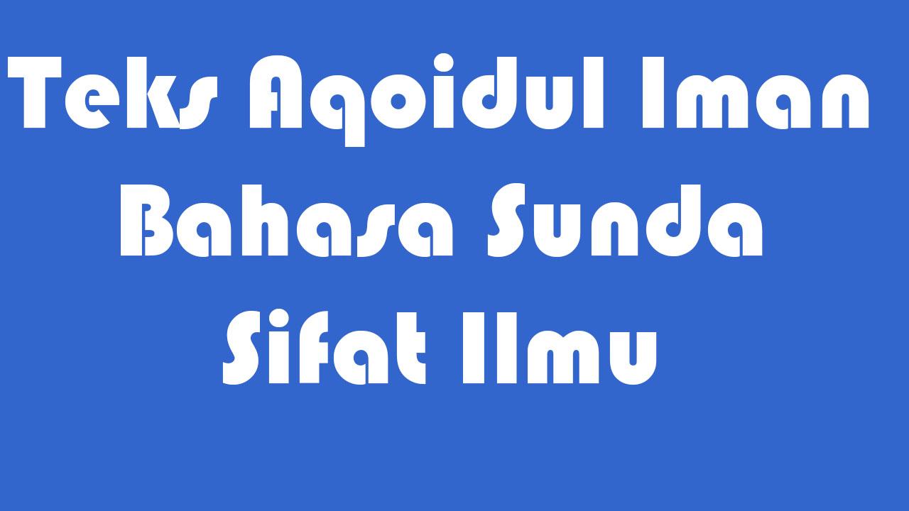 Teks Aqoidul Iman Bahasa Sunda Sifat Ilmu