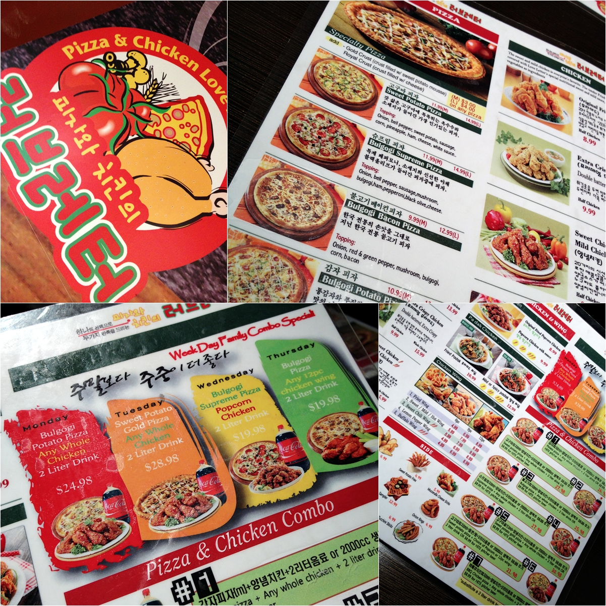 love letter pizza 南加美食 letter pizza amp chicken rowland heights ca 34101