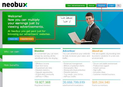 neobux+register - اكبر الشركات للربح من الانترنت فقط من خلال مشاهدة اعلاناتهم 2017 neobux and clixsense