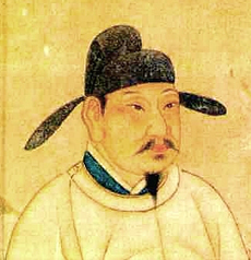 Xuanzong (Hsuan-tsung) - Chinese Emperor