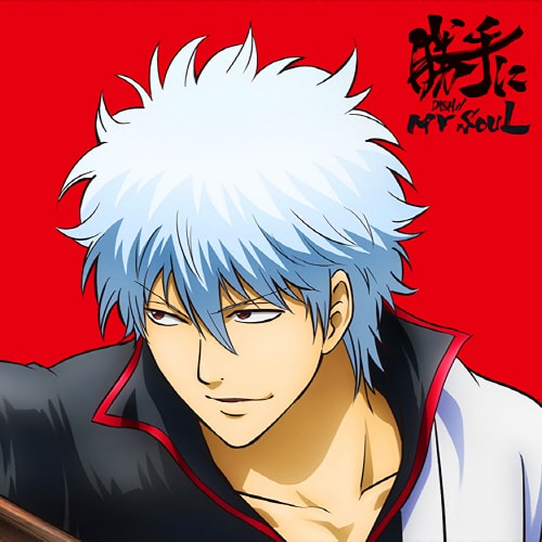 Opening Anime Gintama.: Shirogane no Tamashii-hen Full Version