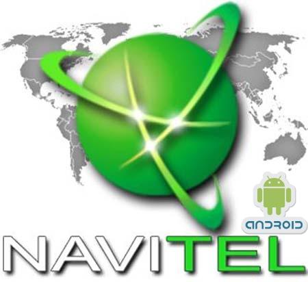 Free Download Map Indonesia Navitel