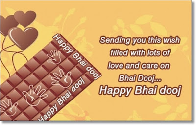 Bhai dooj Quotes Sms for 2018